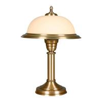 Lampa stołowa MARS  MAŁA -1PŁ