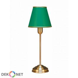 Lampa stołowa 466 – 1PŁ