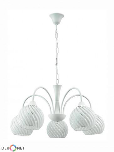 Lampa wisząca Balts 5