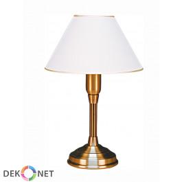 Lampa stołowa mała 470 - 1PŁ