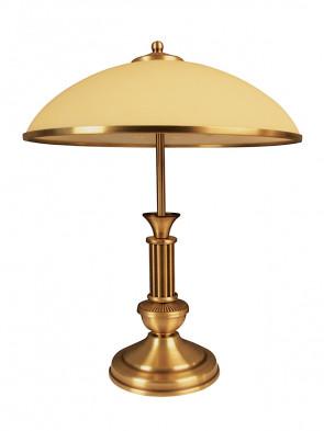 Lampa stołowa 400 – 2PŁ