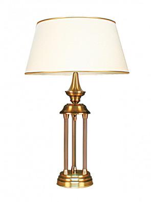 Lampa stołowa duża 467 – 1PŁ