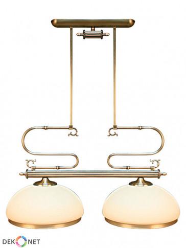 Lampa wisząca 469 - 2 płomienna
