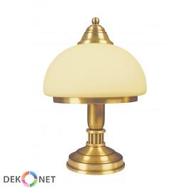 Lampa stołowa mała 348 – 1PŁ