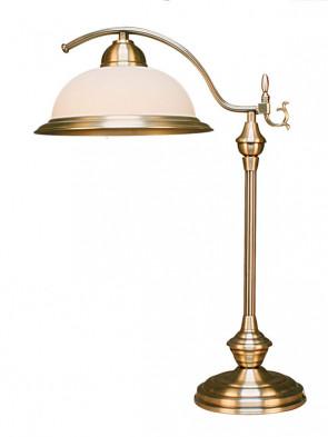 Lampa stołowa MARS  RAMIE -1PŁ