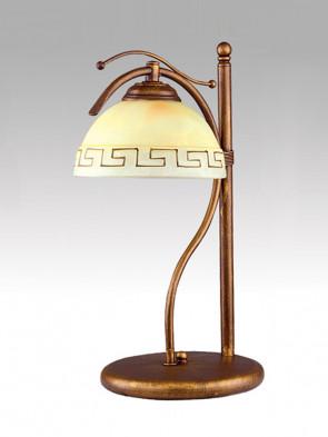 Lampka mała Greka