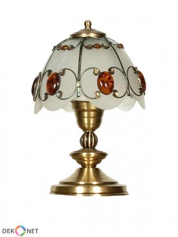 Lampa stołowa Aster -  1 płomienna, mała lampa stołowa.