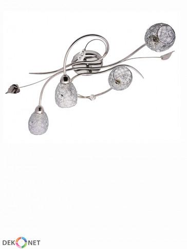 Lampa sufitowa krótka Swing 4