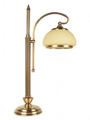Lampa stołowa BERYL -  1PŁ