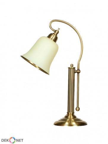 Lampa stołowa Kalia -  1 płomienna